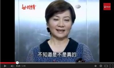 2014 連續劇爛梗大募集 Mary Lee