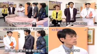 2014 連續劇爛梗大募集 鄭翠芳