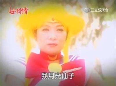 2014 連續劇爛梗大募集 PapayaTseng