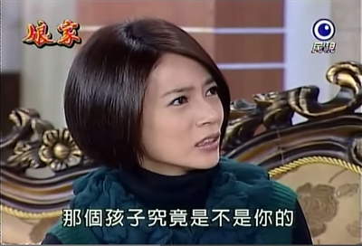 2014 連續劇爛梗大募集 權宗 吳