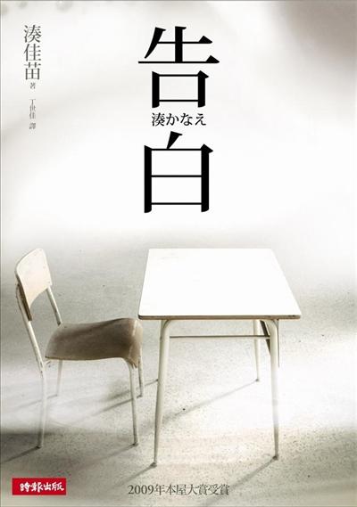 開卷有益!募集:讓你一看再看的一本好書 Moon Lin