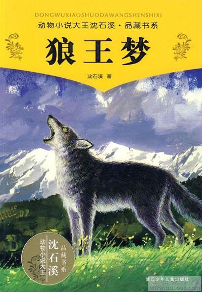 開卷有益!募集:讓你一看再看的一本好書 Lynn Huang