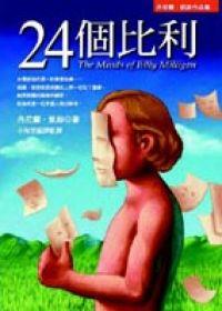 開卷有益!募集:讓你一看再看的一本好書 妍寧 王