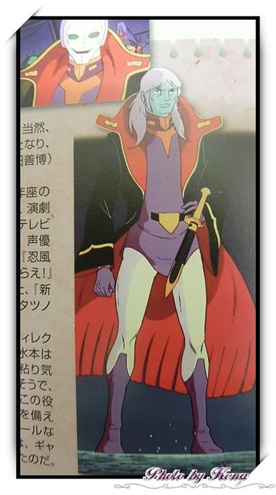 【粉多動漫】超威反派角色大推推 胖達 白