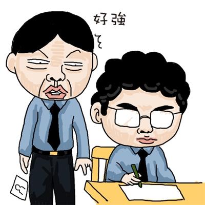【粉多鄉民】鄉民語言大募集! 佳紋