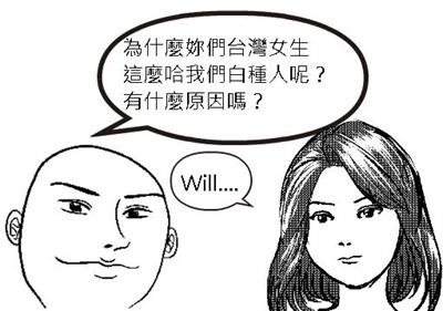 【粉多鄉民】鄉民語言大募集! 雅馨 莊
