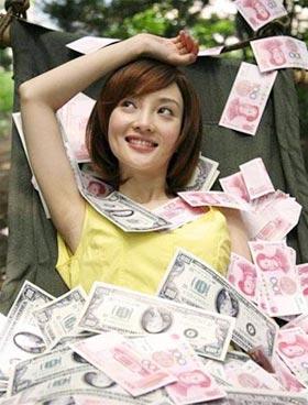 【粉多夢想】有錢你想做什麼? 依依 蘇