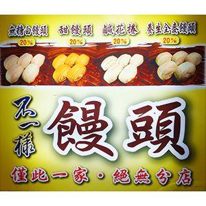 【粉多美食通】募集:台北老味道 Mi Chen