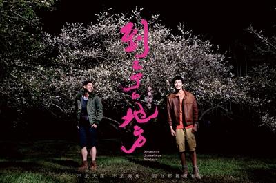 【粉多金曲王】永垂不朽的經典電影主題曲 Eric Chang
