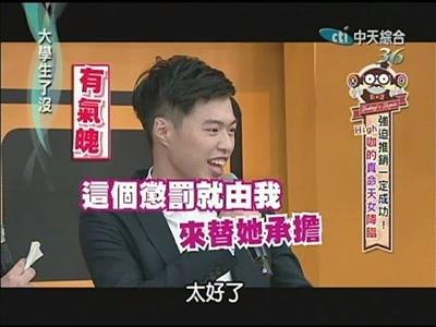 【粉多校園】大學生了沒,你最喜歡哪一個學生代表! Lynn Huang