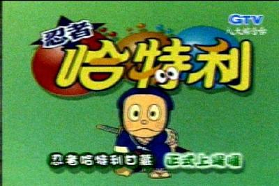 【粉多動漫】超懷舊動畫主題曲推薦! Enovi Lee