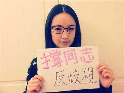 【粉多愛聲援】給同志遊行,愛的鼓勵! FangChenKuo