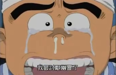 【粉多動漫】敲KUSO搞笑漫畫大推薦  Tzu Yu Liu