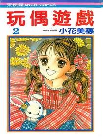 【粉多動漫】敲KUSO搞笑漫畫大推薦 雅欣 張