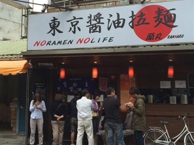 【粉多美食通】就要開通:捷運松山線周邊美食懶人包 Chen-YuanWu