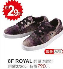 周年慶激推商品,不買對不起自己! Yu Lin