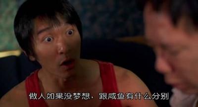 星爺經典電影台詞募集 王俐蓉