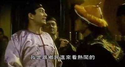 星爺經典電影台詞募集  Chieh Han Lu
