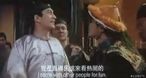 星爺經典電影台詞募集 Ida Tang