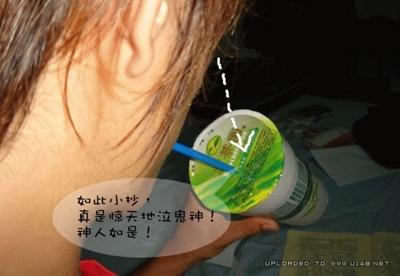 【粉多密技】作弊密技大作戰 雅雯 張