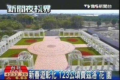 【粉多旅遊】台灣野餐地點懶人包 鄭翠芳