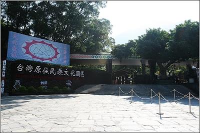 【粉多旅遊】台灣野餐地點懶人包 寶 溫