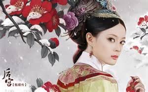 【粉多世間情】超展開劇情預測 Regina Lin