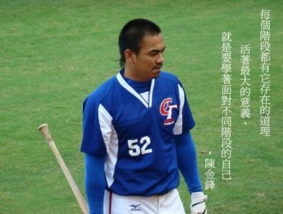 中職25年,募集:你心目中的年度MVP 聖閔 黃