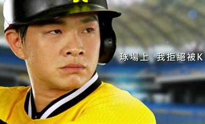 中職25年,募集:你心目中的年度MVP 李 文娟