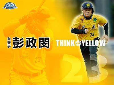 中職25年,募集:你心目中的年度MVP Meng-yue Shin