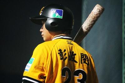 中職25年,募集:你心目中的年度MVP Mi Chen
