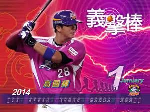 中職25年,募集:你心目中的年度MVP Michelle Lin