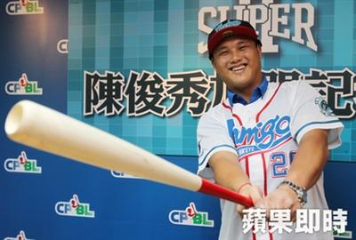 中職25年,募集:你心目中的年度MVP Juju June
