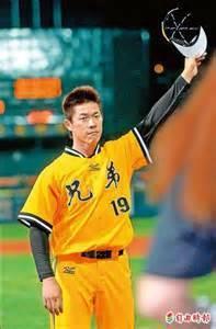 中職25年,募集:你心目中的年度MVP Yixiang Chen