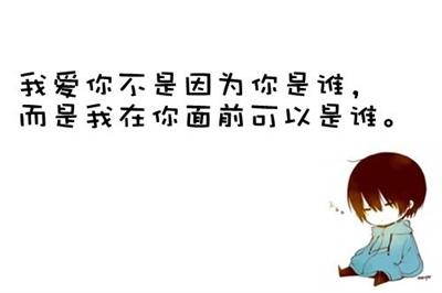色字頭上幾把刀,募集:最溫柔的一句話 培波 陳