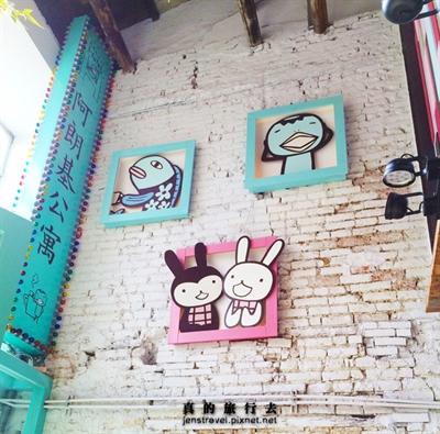 【粉多美食通】募集:適合一個人去的餐廳 FangChenKuo
