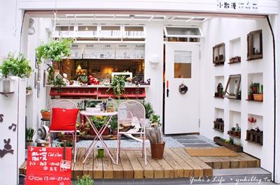 【粉多美食通】募集:適合一個人去的餐廳 Eva Huang