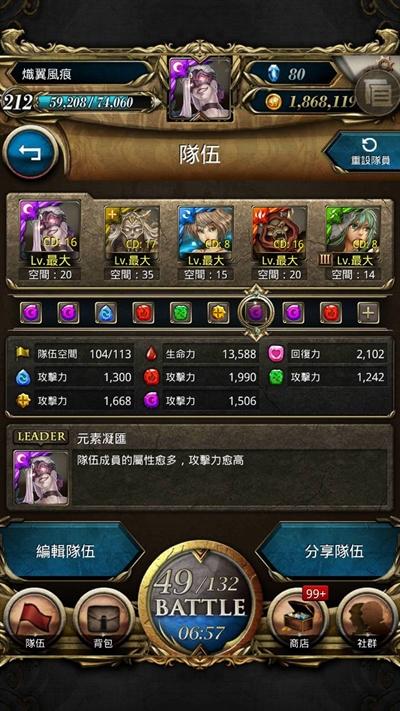 神魔之塔7.2版最強組隊大揭秘! 靜婷 王