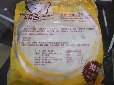 【粉多美食通】2014辦公室團購美食推薦 Liliy Huang