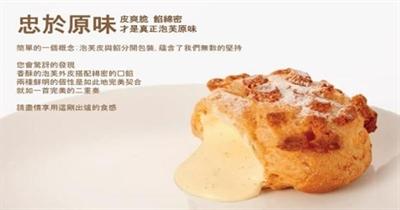 【粉多美食通】2014辦公室團購美食推薦 Yu Lin