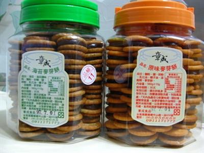 【粉多美食通】2014辦公室團購美食推薦 FangChenKuo