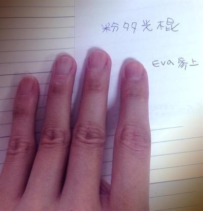 【粉多光棍】1111光棍排字運動! Eva Huang