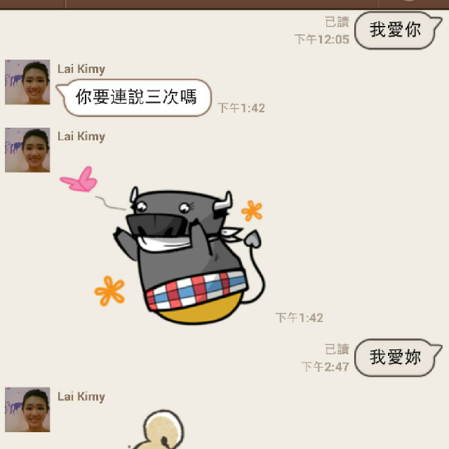 【Line傳三次我愛你】爆笑回話大募集 Arny Chen