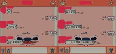 【Line傳三次我愛你】爆笑回話大募集 Yu Lin