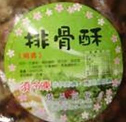 【粉多美食通】超有創意霸氣火鍋料推薦 LinLin