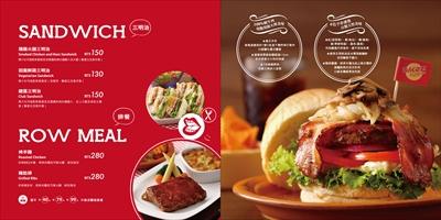 2014 全台美式餐廳大推薦 邱啟端