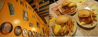 2014 全台美式餐廳大推薦 YanRuTsai