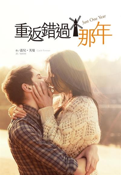 2014年 必看小說推薦 Echo Chen
