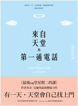 2014年 必看小說推薦 Yu Lin