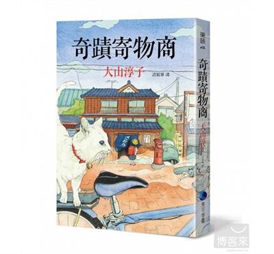 2014年 必看小說推薦 陳宇輝